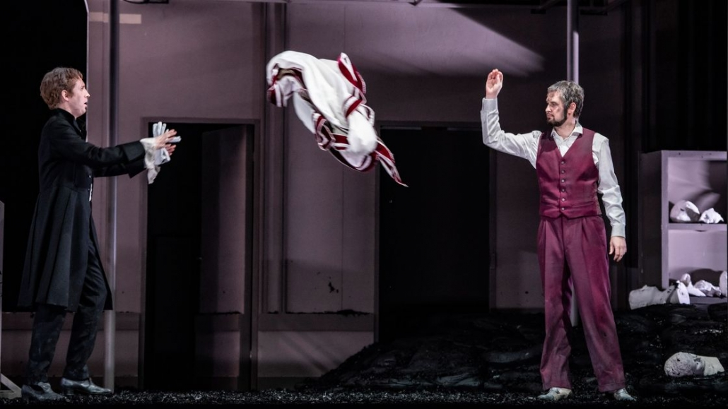 Foto aus Oper